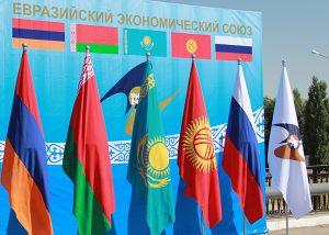 В Евразийском союзе договорить о соблюдении техрегламентов