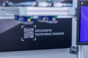 В России создается единый оператор по маркировке товаров