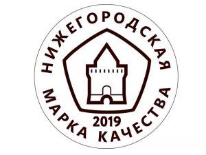 В Нижегородской области будет свой знак качества