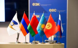 Единый товарный знак ЕАЭС будет действовать и за пределами Союза
