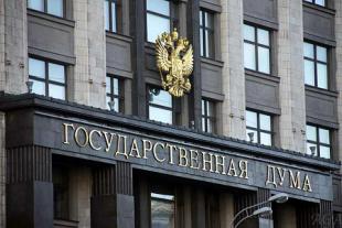 Госдума начала рассмотрение законов о государственном надзоре и требованиях