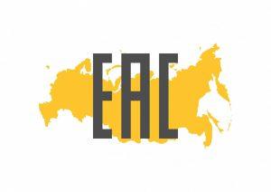 Планируется создание нового техрегламента ЕАЭС