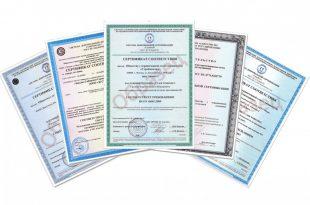 Проводится пересмотр законов в области сертификации