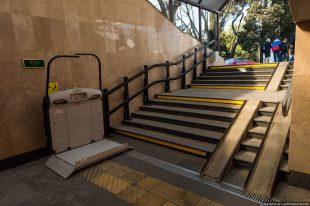 Создан стандарт для обеспечения доступности автодорог для инвалидов